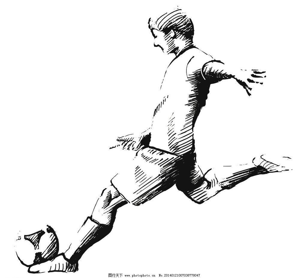 eps 奥运会 背景 比赛 潮流 传单 动感 梦幻 人物剪影 时尚 足球运动