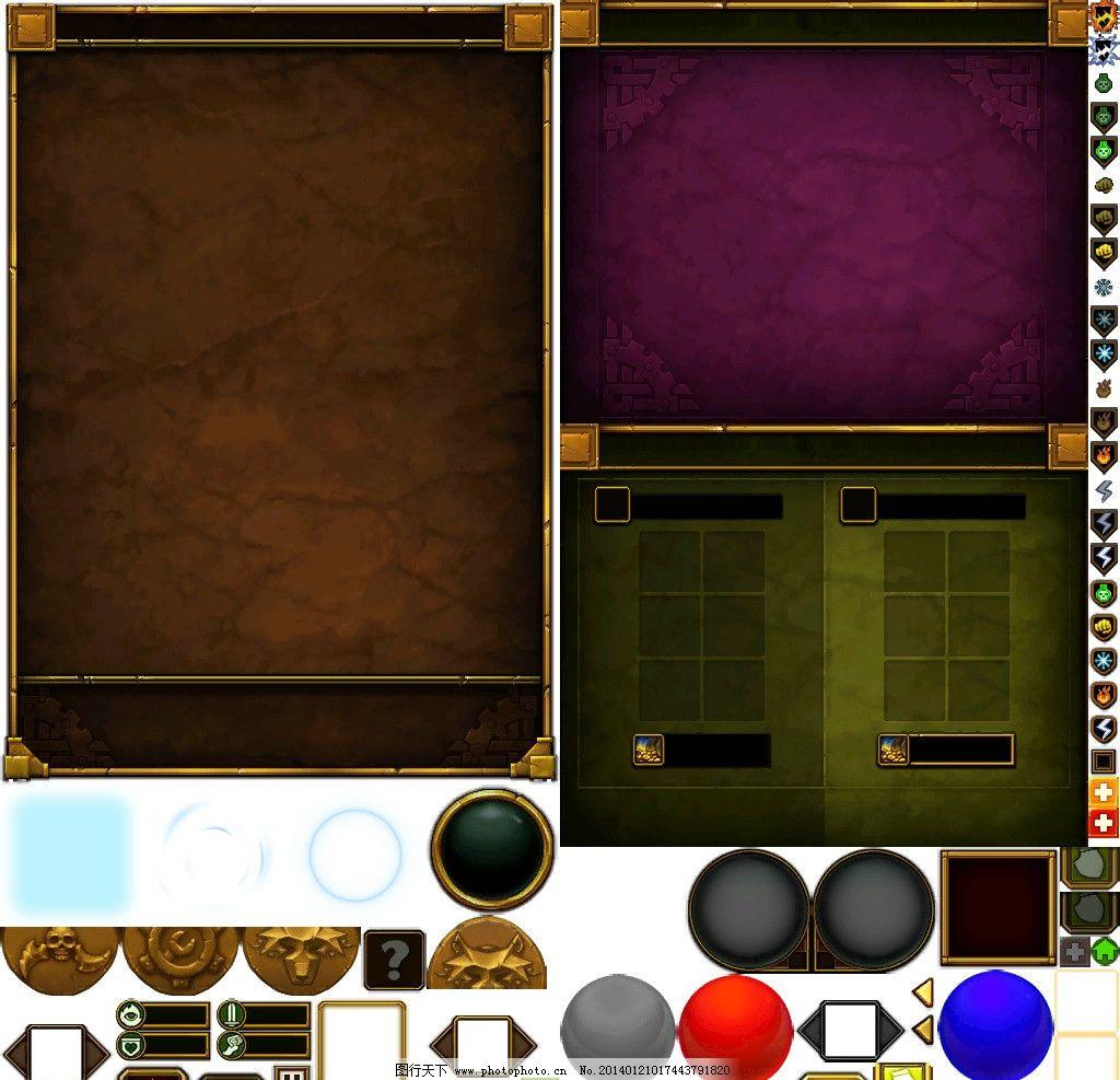 火炬之光对话框 火炬之光 游戏 界面 设计 ui psd 游戏界面 移动界面