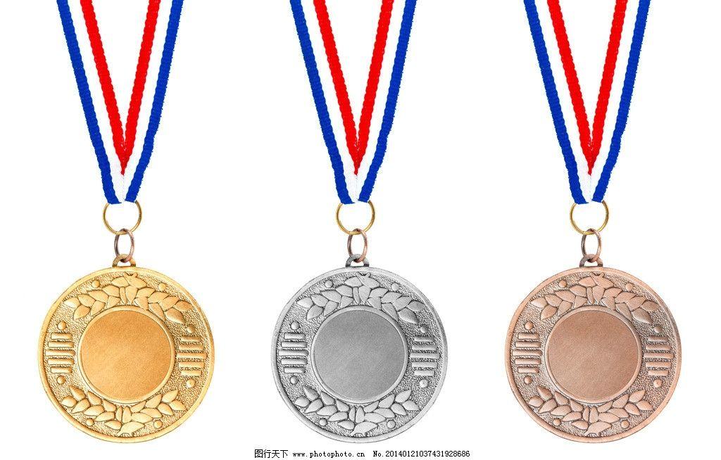 奖牌设计图片