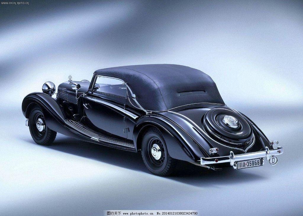 迈巴赫汽车 小汽车 名车 德国汽车 高级轿车 奢华 现代 豪华车