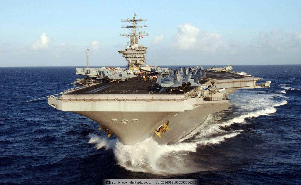 尼米兹级核动力航母 美国航母 大型航母 航母战斗群 航母编队 美国