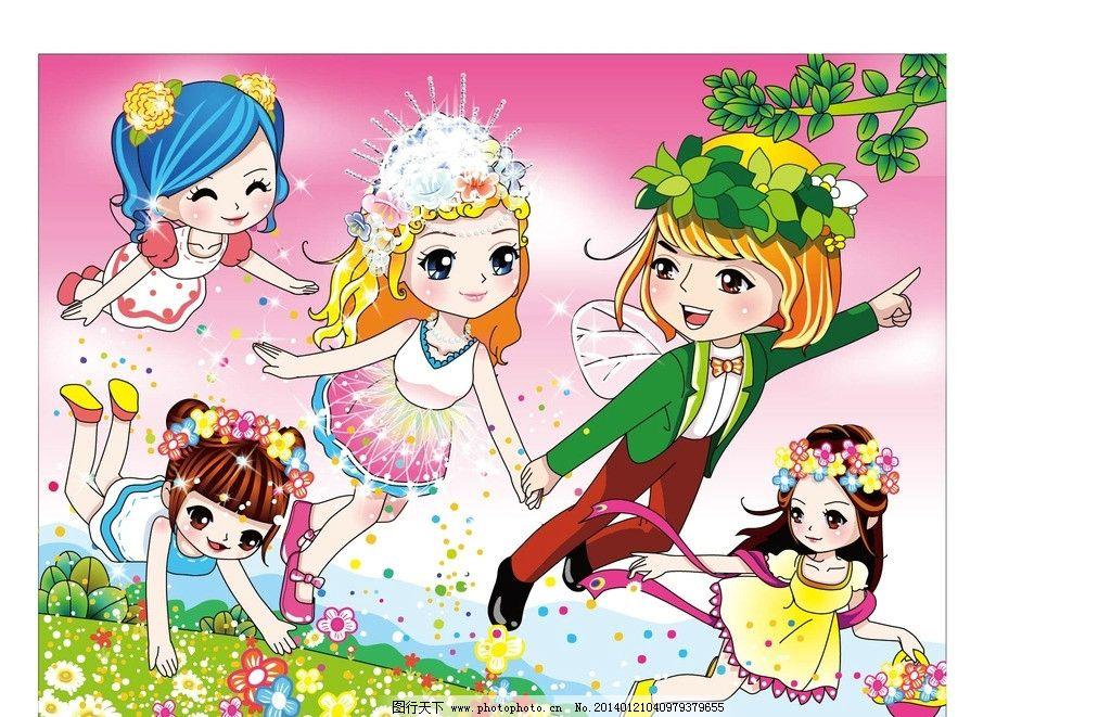 卡通 人物 矢量 男孩 女孩 天使 皇冠 水晶 花栏 树叶 花 草 山 儿童