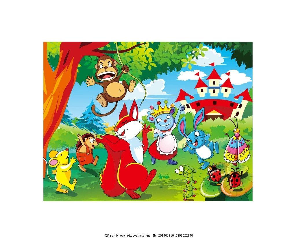 儿童画画动物刺猬