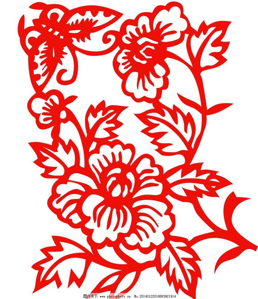 牡丹花剪纸图片