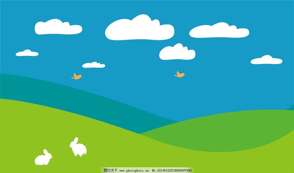 插画 桌面背景 蓝天 白云 草地 鸟 兔子 动物 美术绘画 文化艺术 矢量