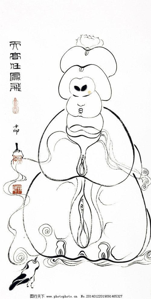 动漫 简笔画 卡通 漫画 手绘 头像 线稿 500_987 竖版 竖屏