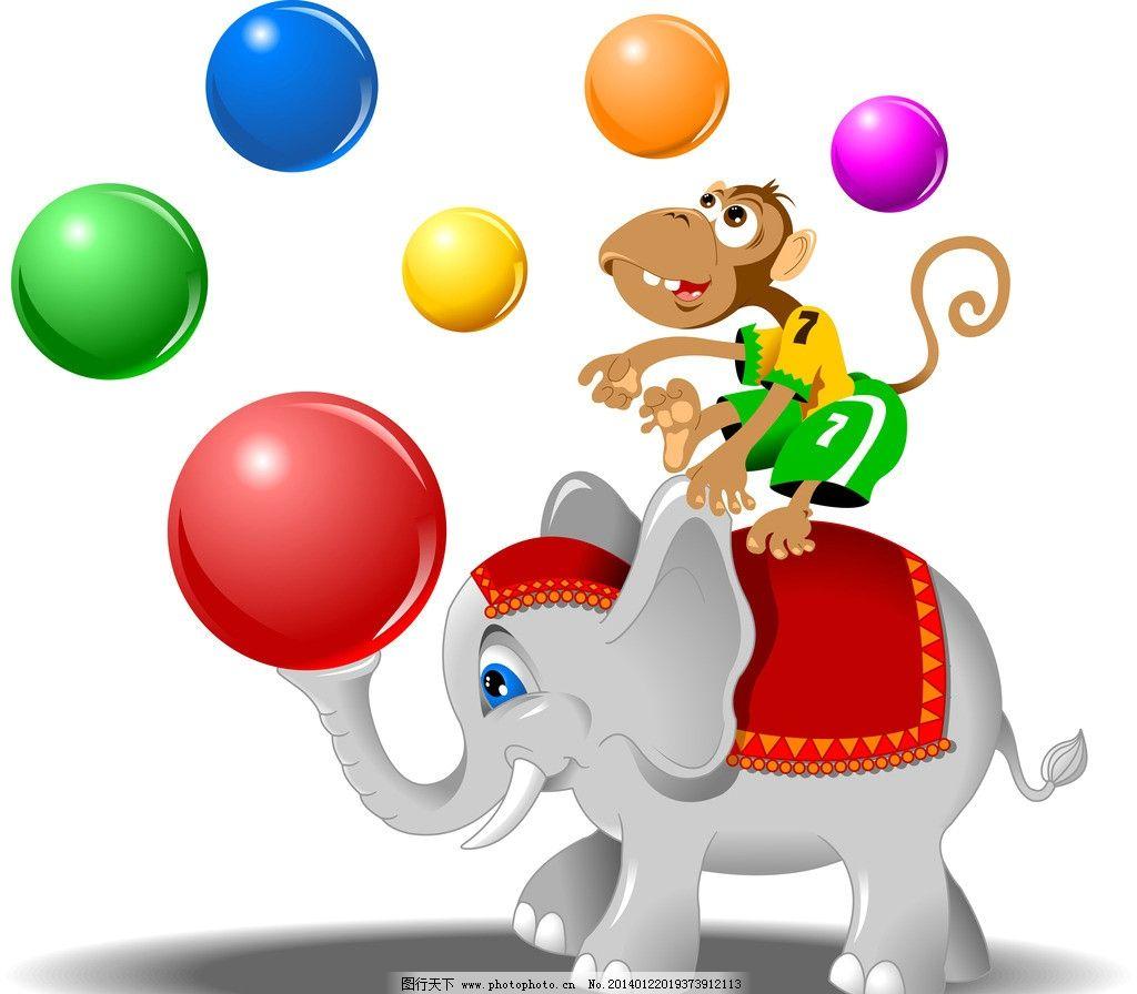 卡通 插画 手绘 猴子 大象 杂技 节日 喜庆 欢乐 卡通插画 节日庆祝
