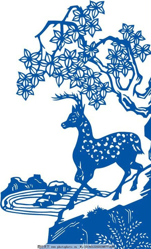 青花瓷 青花瓷花纹 青花兰彩 瓷瓶图案 青花山水情 花纹花边 底纹边框