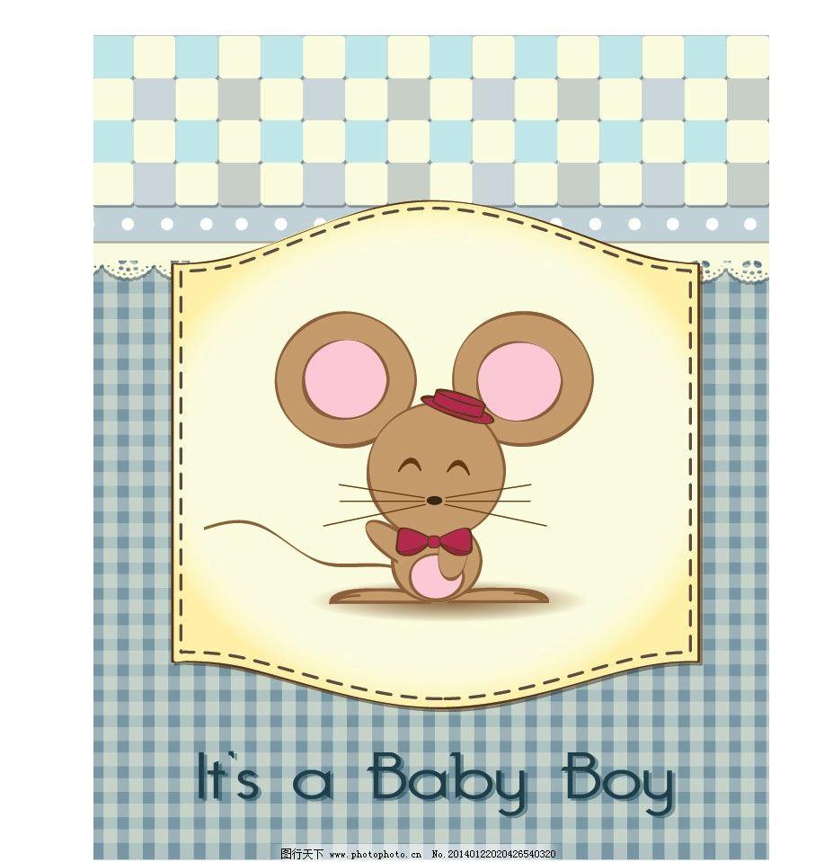 可爱卡通棕鼠卡片相框图片
