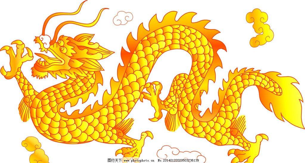 龙 祥云 矢量 矢量片图 中国龙矢量图案 线条 素材 中国龙 条纹线条