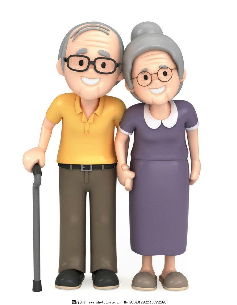 老年人图片