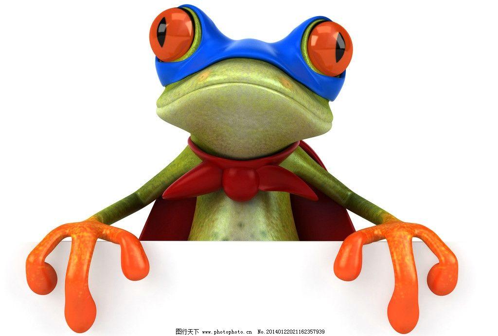 3d动物 青蛙 广告牌 角色造型 三维