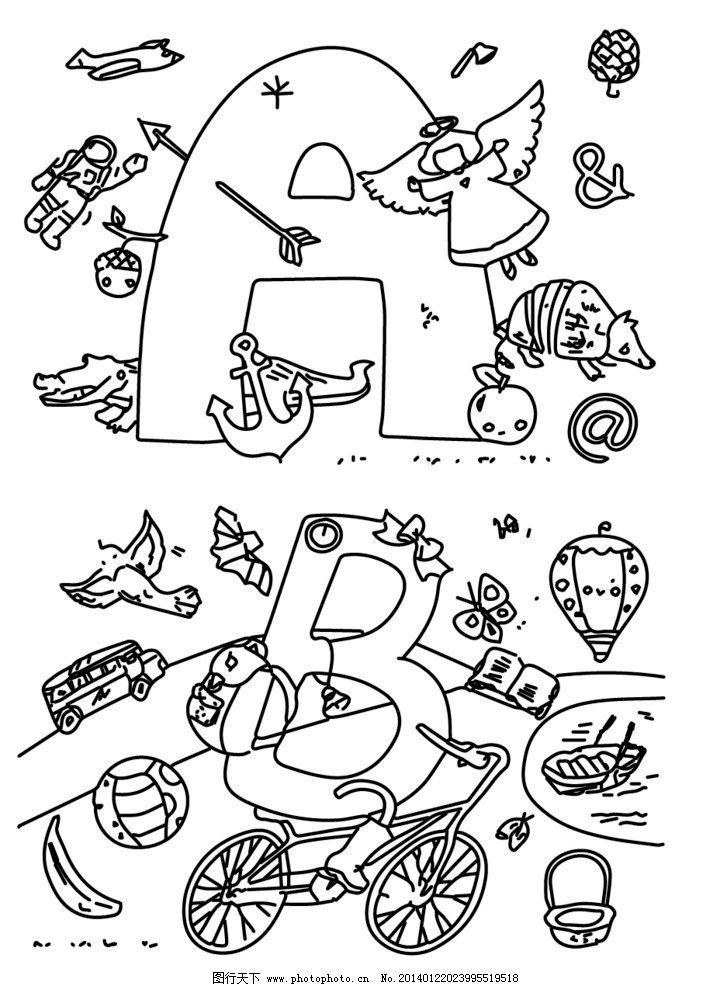 ab字母图片
