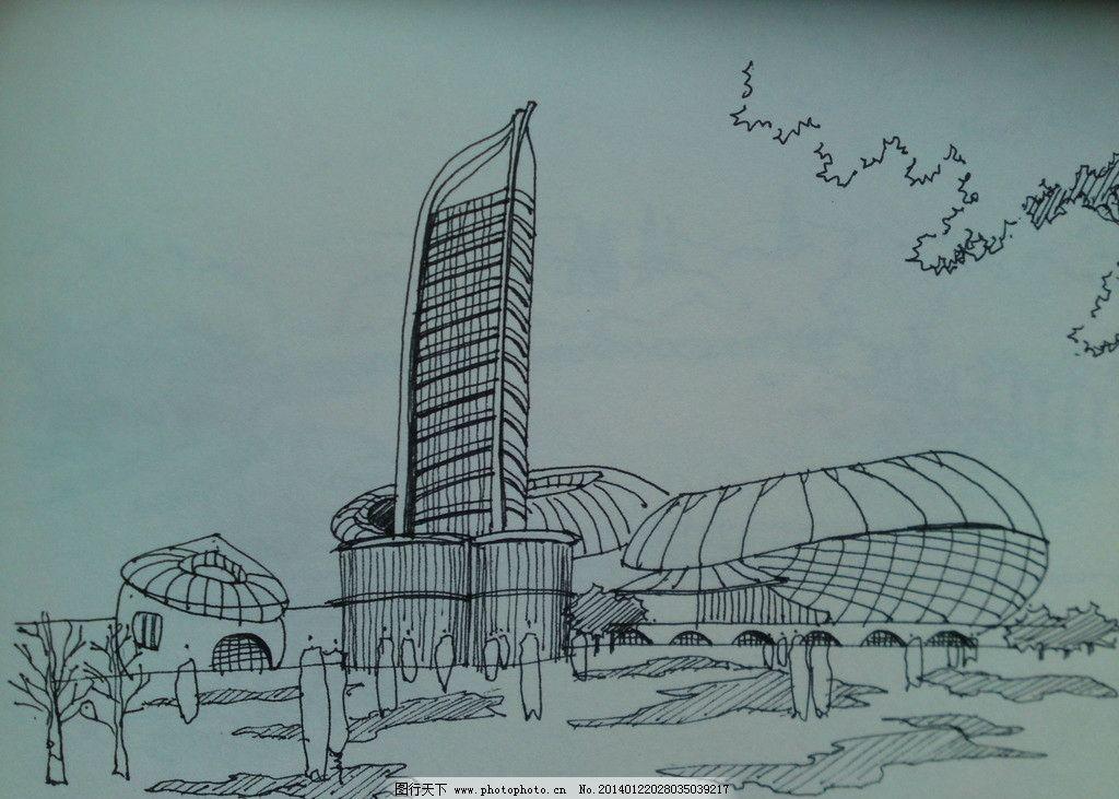 建筑 手绘图片