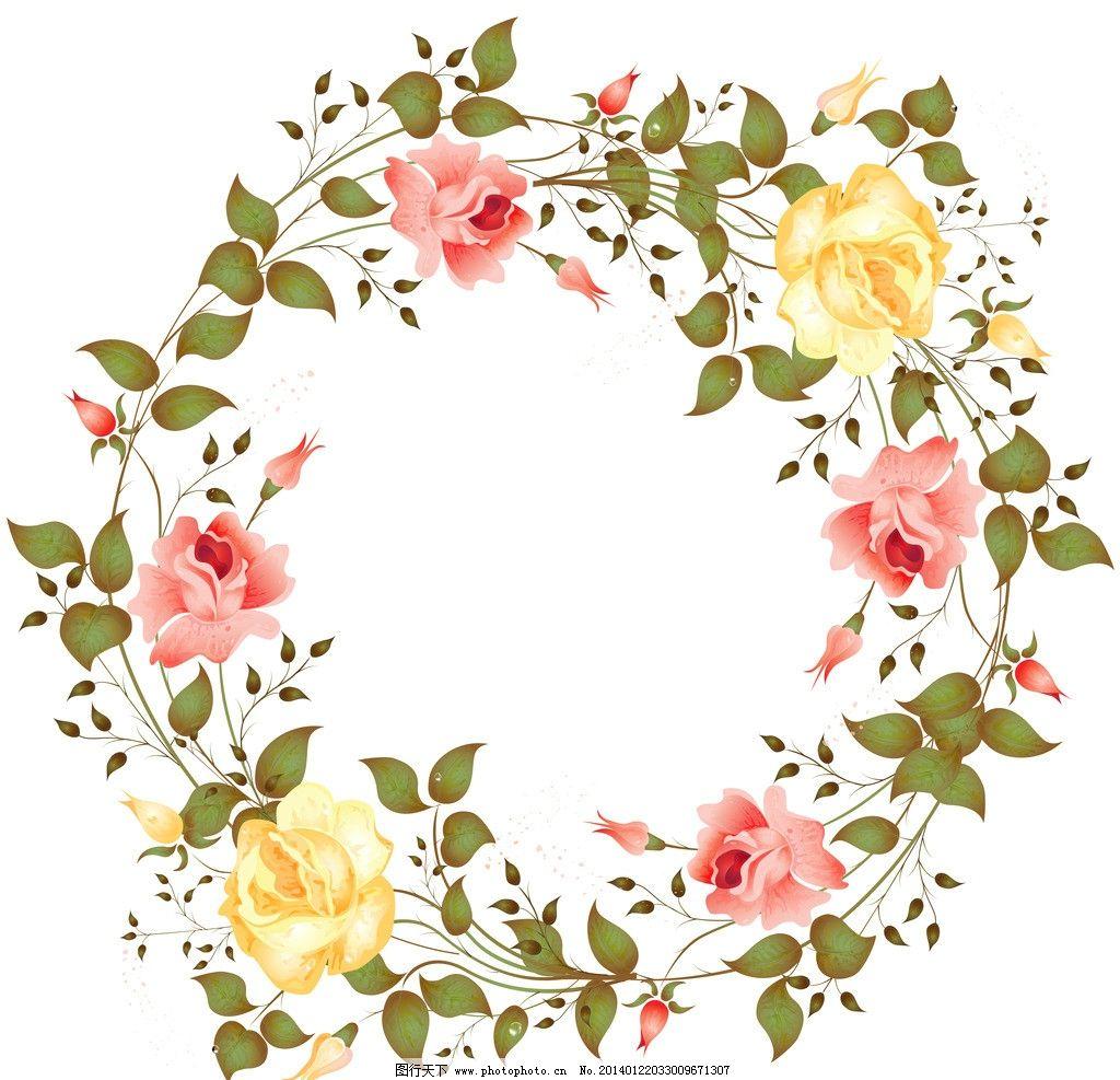 玫瑰边框 花环 玫瑰花 粉玫瑰 黄玫瑰 玫瑰花环 花框 手绘玫瑰