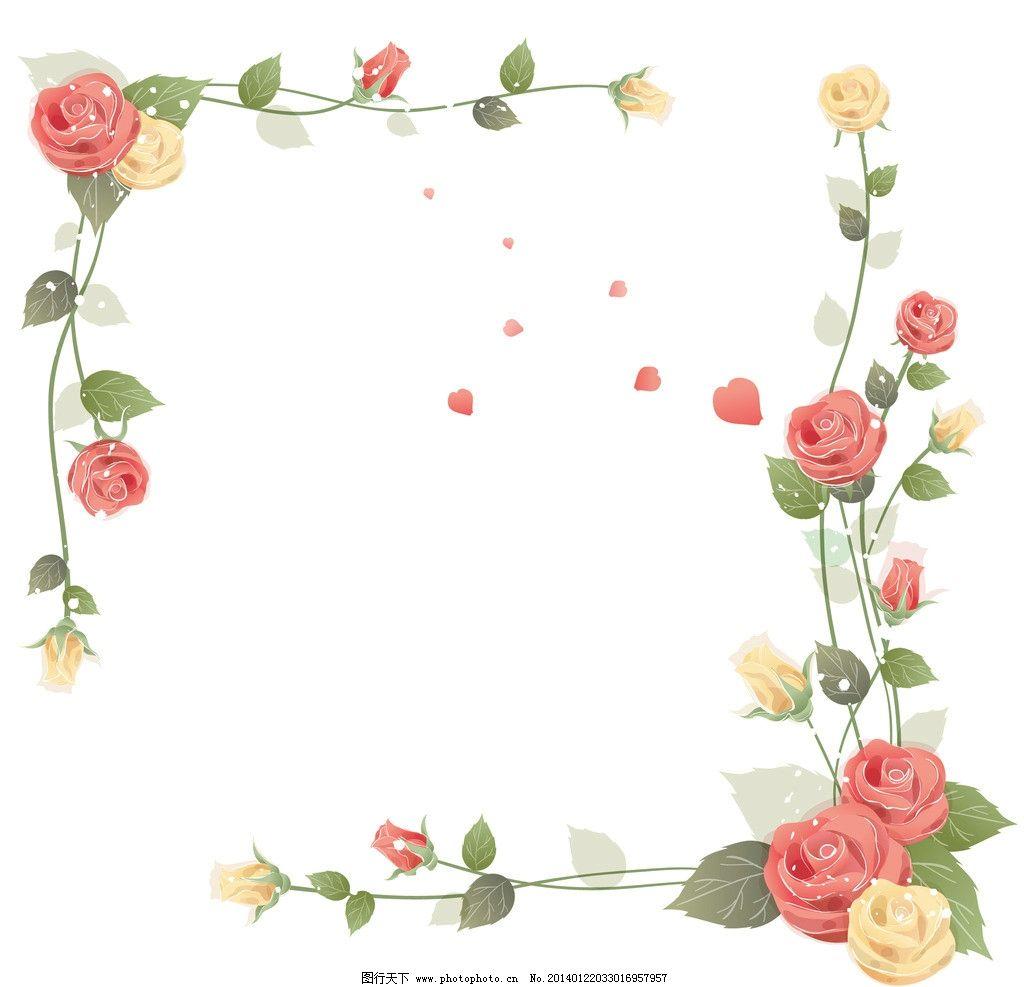 玫瑰边框 玫瑰花 手绘玫瑰 玫瑰花藤 玫瑰花纹 精美花纹 移门边框