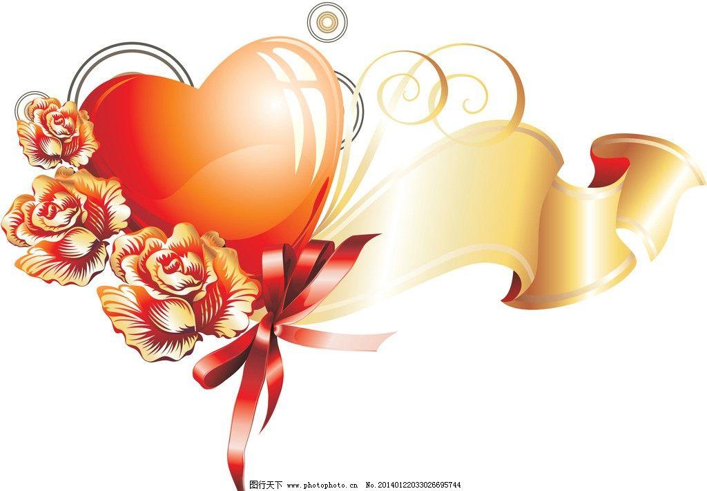 玫瑰 玫瑰花 心形 粉玫瑰 彩色玫瑰 手绘玫瑰 玫瑰花纹 丝带