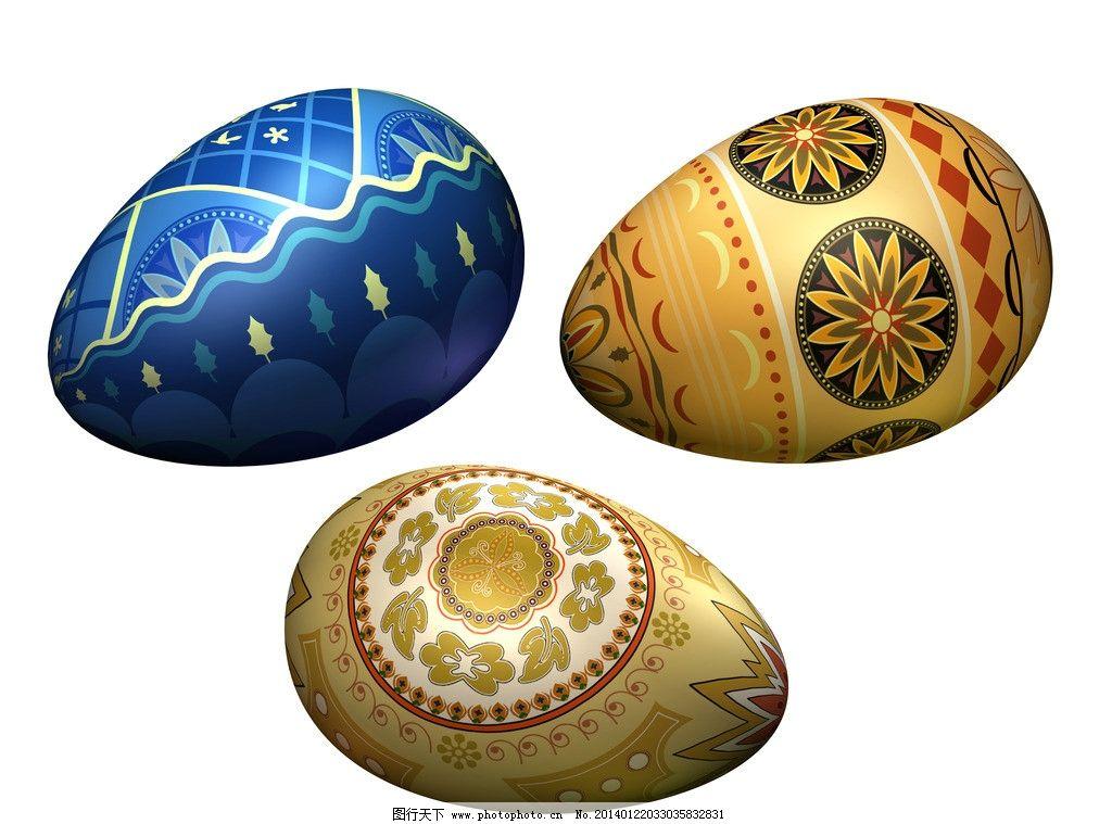 鸟蛋 复活节彩蛋 彩蛋花纹 彩蛋设计 复活节 生活素材 彩蛋系列 彩绘图片