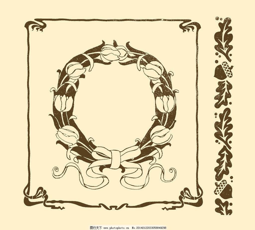 边框 边线 外框 花边 框线 装饰 非矢量 复古 花环 植物 边框角花 psd