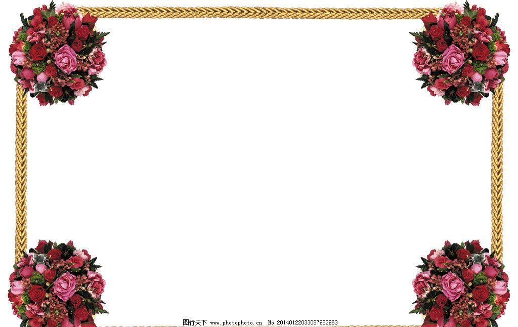 方形相框 红玫瑰 花纹相框 底纹边框 创意 相框 欧式相框 怀旧古典