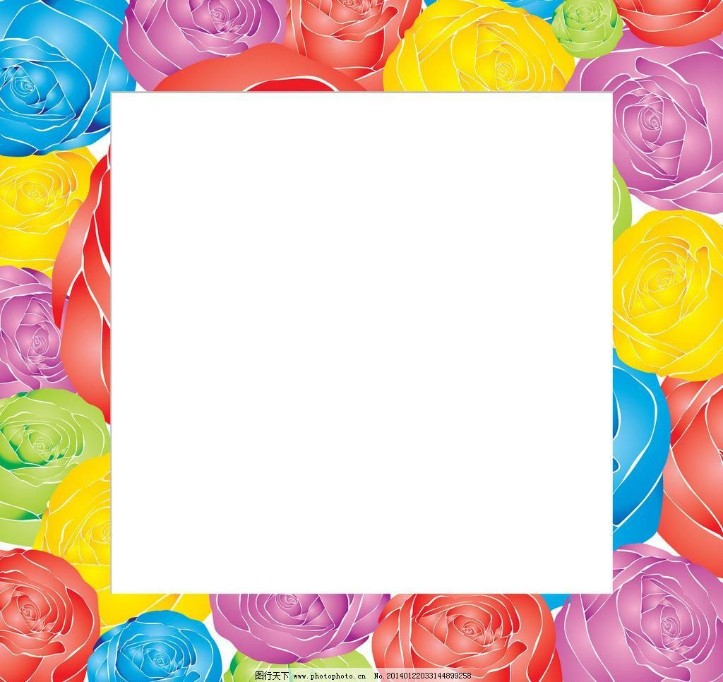 玫瑰边框 边框图案 彩色玫瑰 创意 创意相框 大头贴 底纹 玫瑰边框