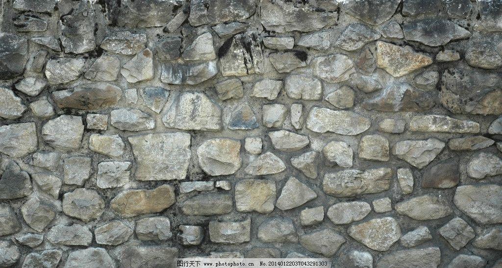 ps岩石碎裂素材