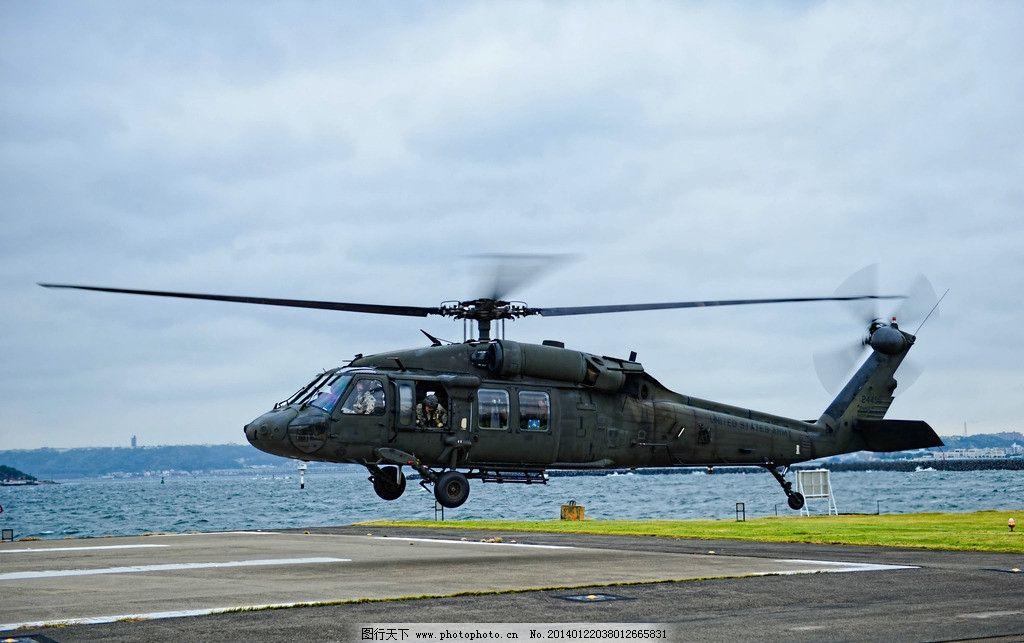 黑鹰直升机 直升机图片素材