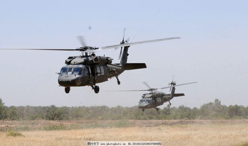黑鹰直升机 直升机图片素材 航空科技 飞机 直升机 军用直升机 uh60