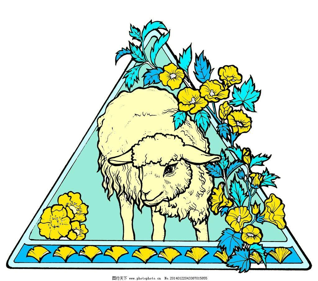 卡通羊 卡通 漫画 小羊 插画 山羊 站立 其他 动漫动画 设计 600dpi