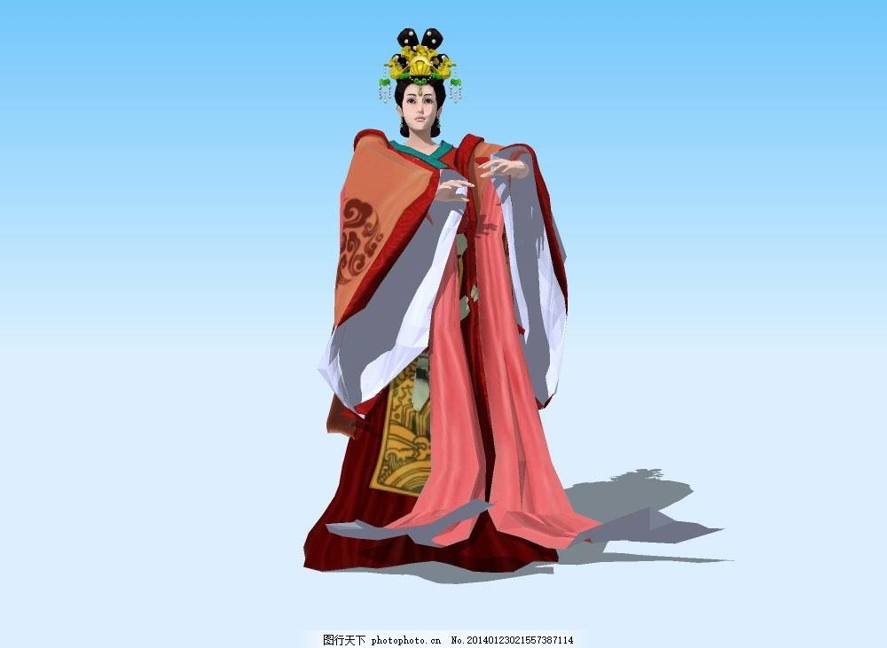 皇后3d模型 古装 美女 女人 女性 清新 靓丽 头饰 凤冠 珠宝