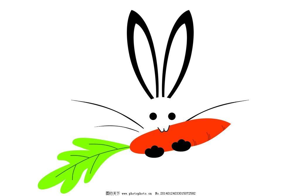 兔子可爱 胡萝卜 兔子 萌兔子 绿叶 红萝卜 彩色 原创 psd分层素材 源