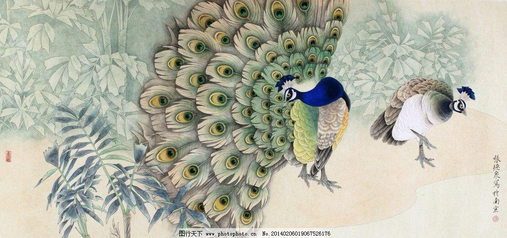 孔雀开屏 孔雀 开屏 国画 花鸟画 工笔画 张德泉 绘画书法 文化艺术