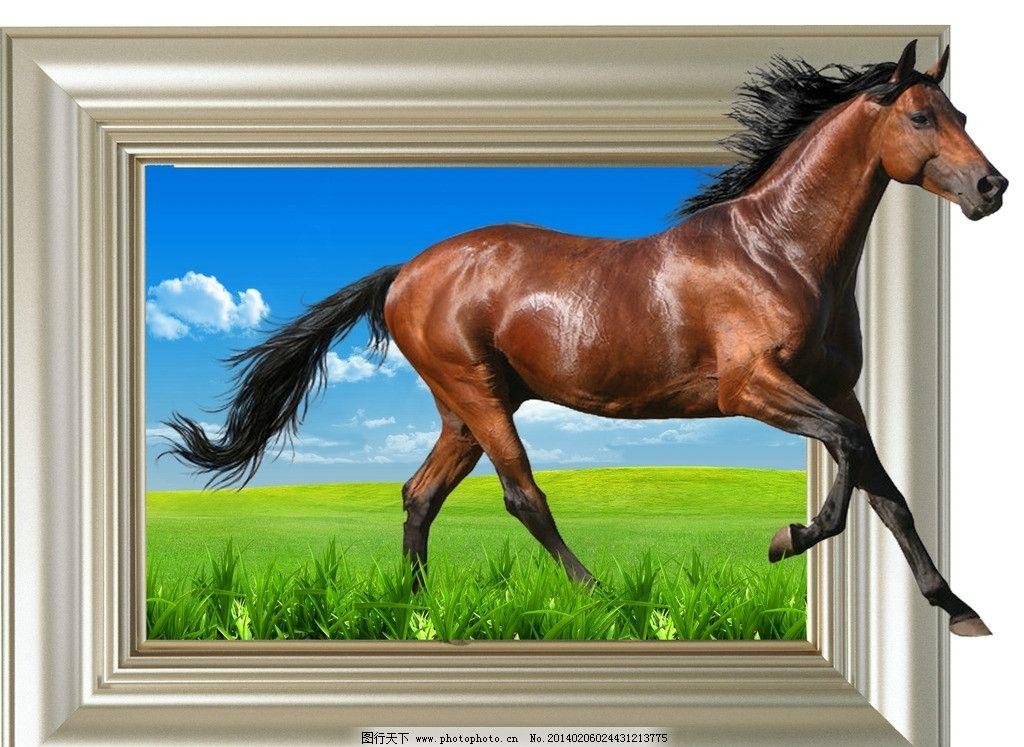马模板下载 奔腾的马