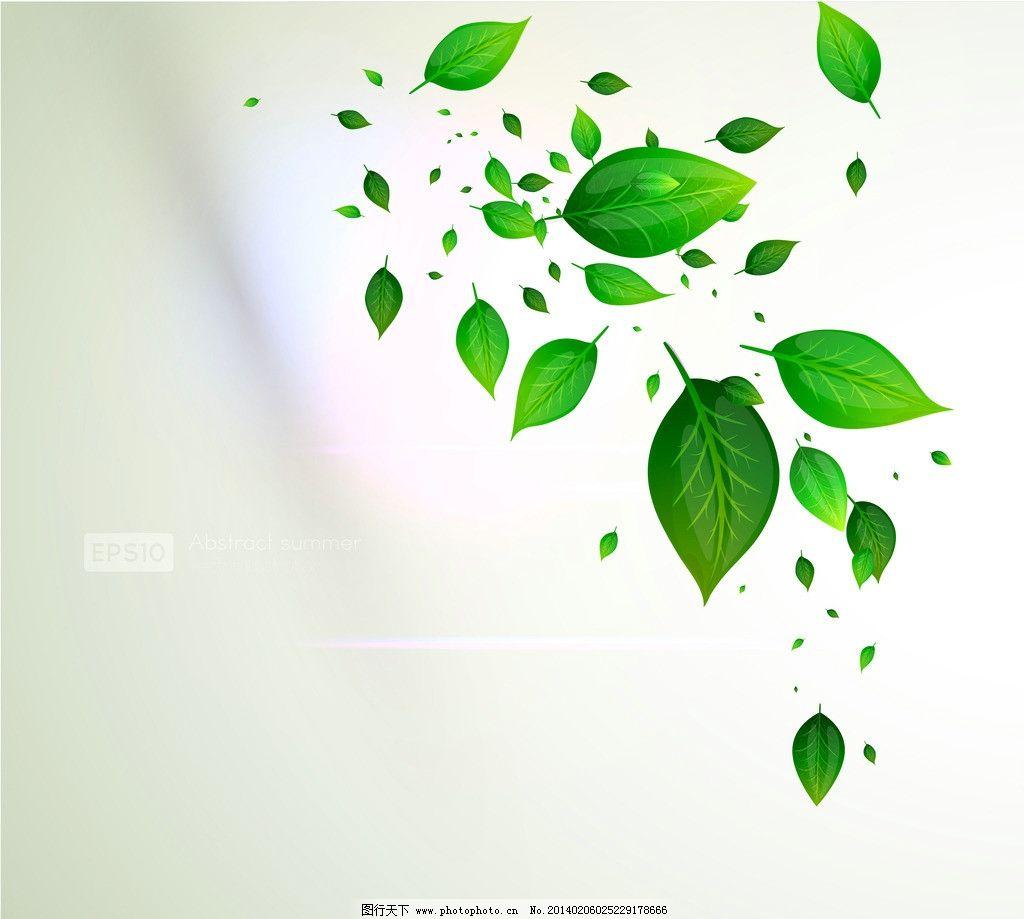 绿叶背景图片_树木树叶_生物世界_图行天下图库