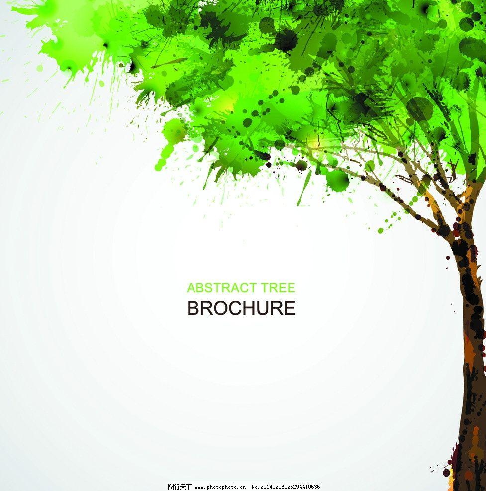 园林建筑树木手绘线稿