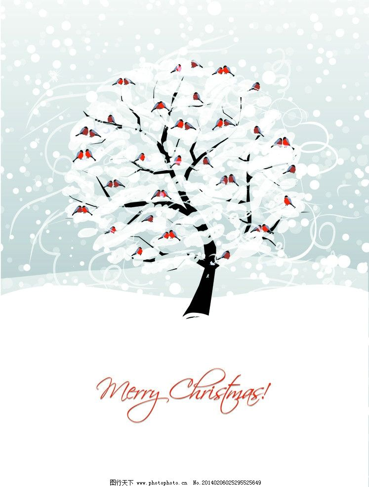 树木 矢量树木 卡通树木 冬天 冬季 雪天 雪地 园林 绿叶 树木贴图