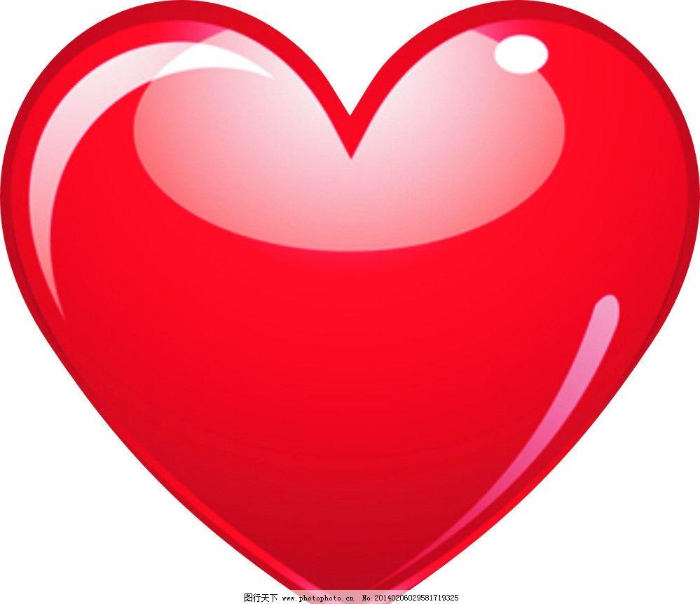 爱心(位图)标志,标志红心爱心淘宝心心级图片通风口设计图图片