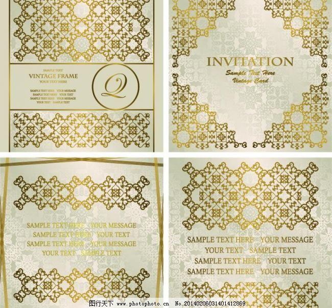 欧式花纹模板下载 欧式花纹 时尚欧式花纹 精美花纹 金色花纹 欧式