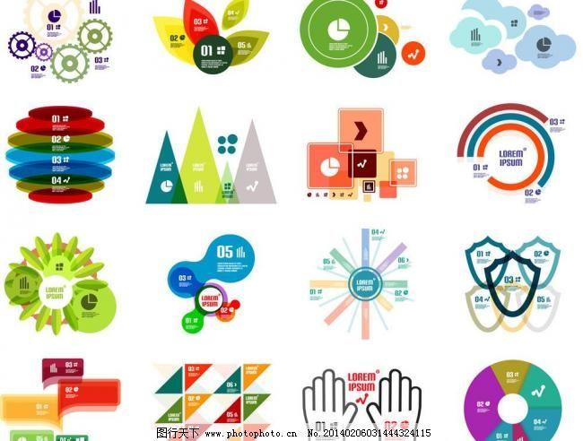 数字标签图片,背景 标签主题 标识标志图标 步骤 超市