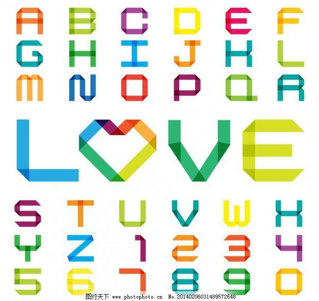 字母设计 字母 英文字母 数字 字母矢量素材 英文字体 拼音 可爱 符号
