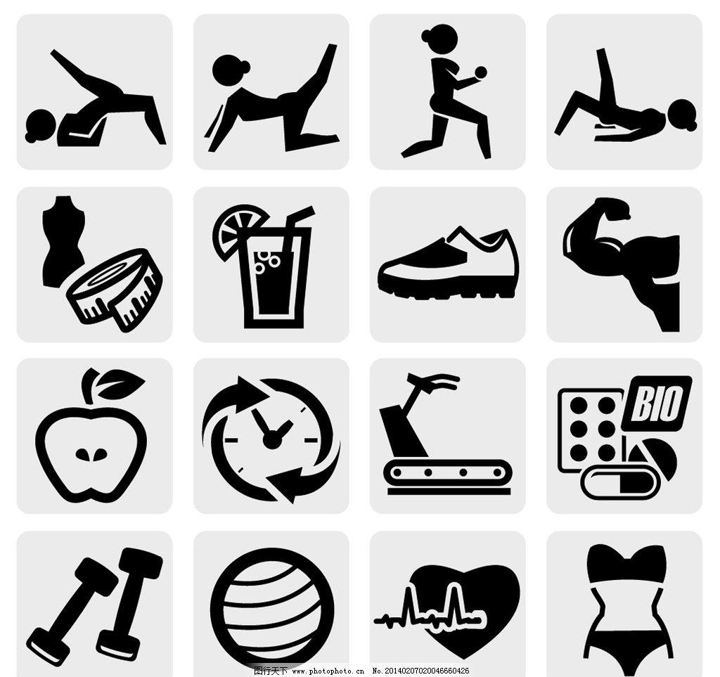 体育运动人物图标图片,抽象人物图标 跑步 人物剪影