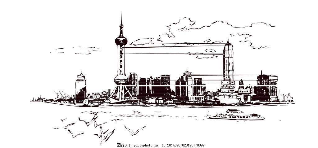 东方明珠 上海 外滩 金茂 手绘 素描 黑白 矢量素材 其他 标识标志