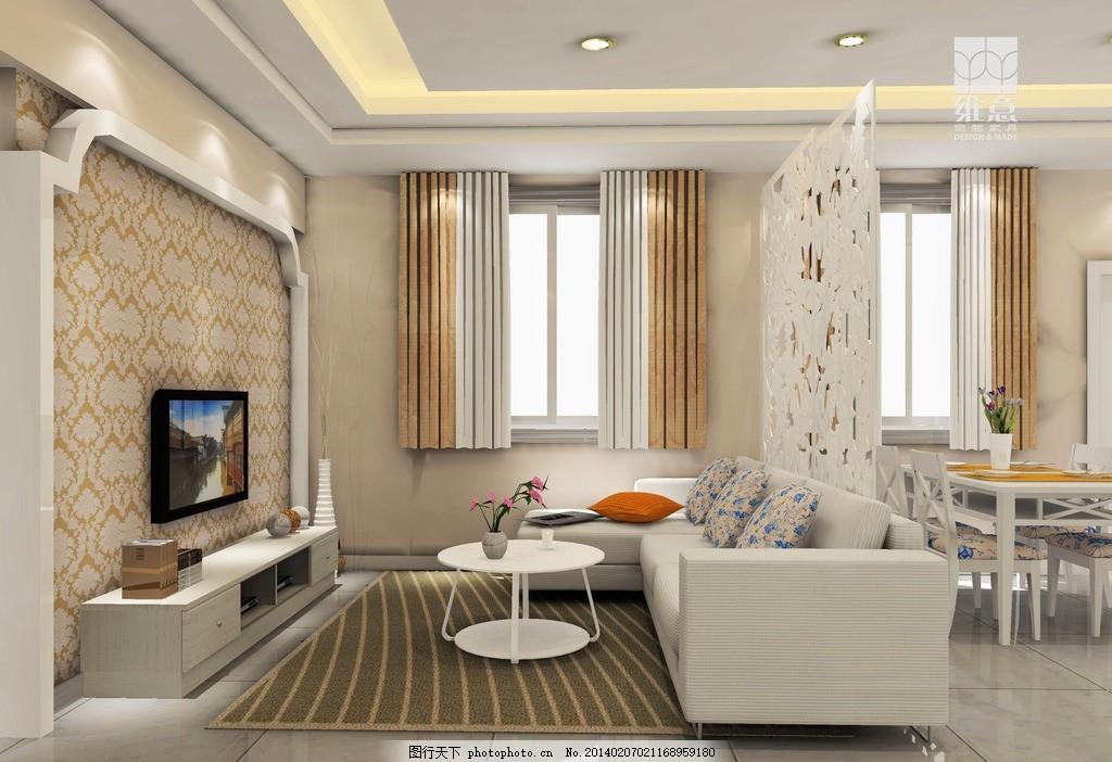室内设计 客厅 家具 背景墙 墙纸 沙发 隔断 吊顶