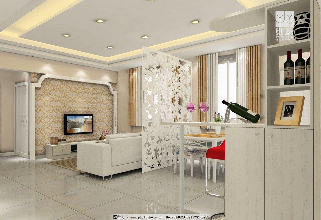 家具 电视 酒吧 隔断 沙发 电视柜 吊顶 3d家装中式效果图精选