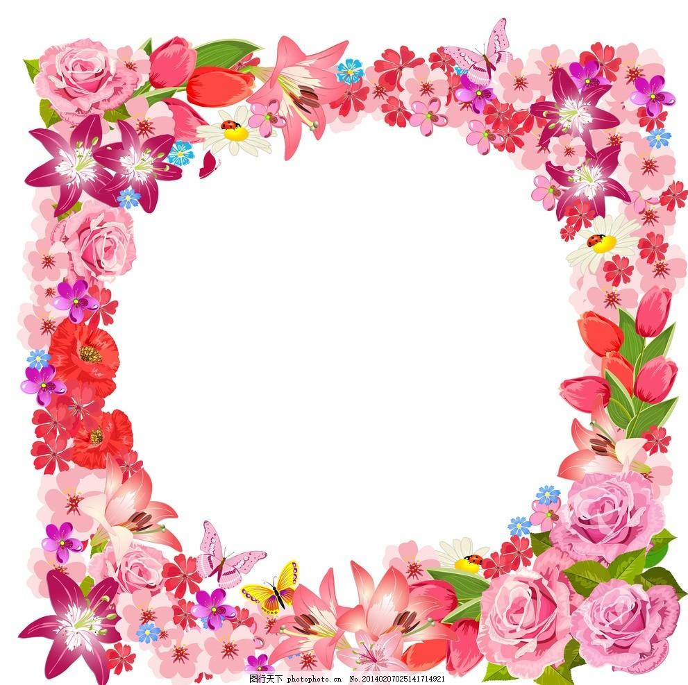 鲜花 手绘 花卉 植物 花朵 玫瑰花 花环 郁金香 情人节 百合花