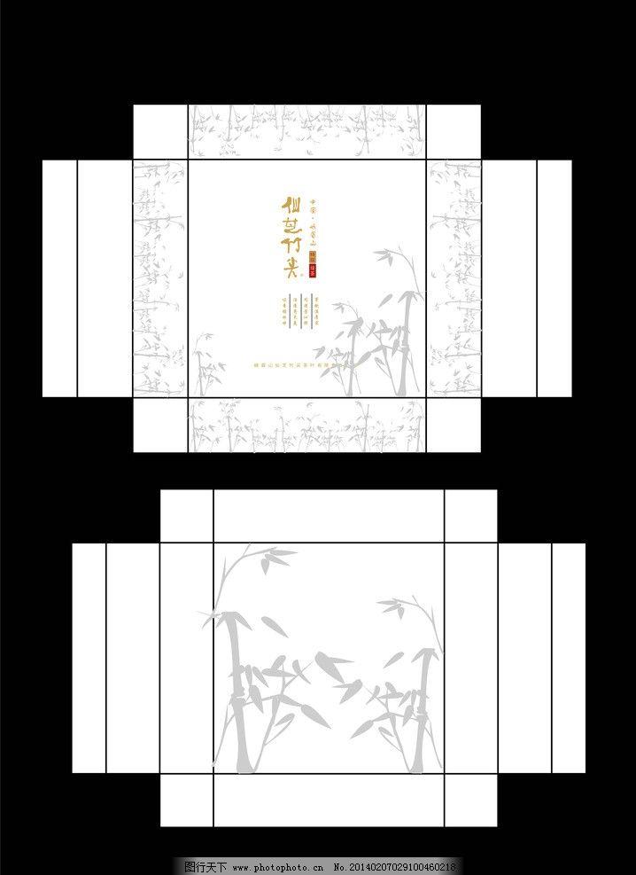 茶叶包装 竹叶青 天地盖 平面展开图 茶叶 包装 包装设计 广告设计