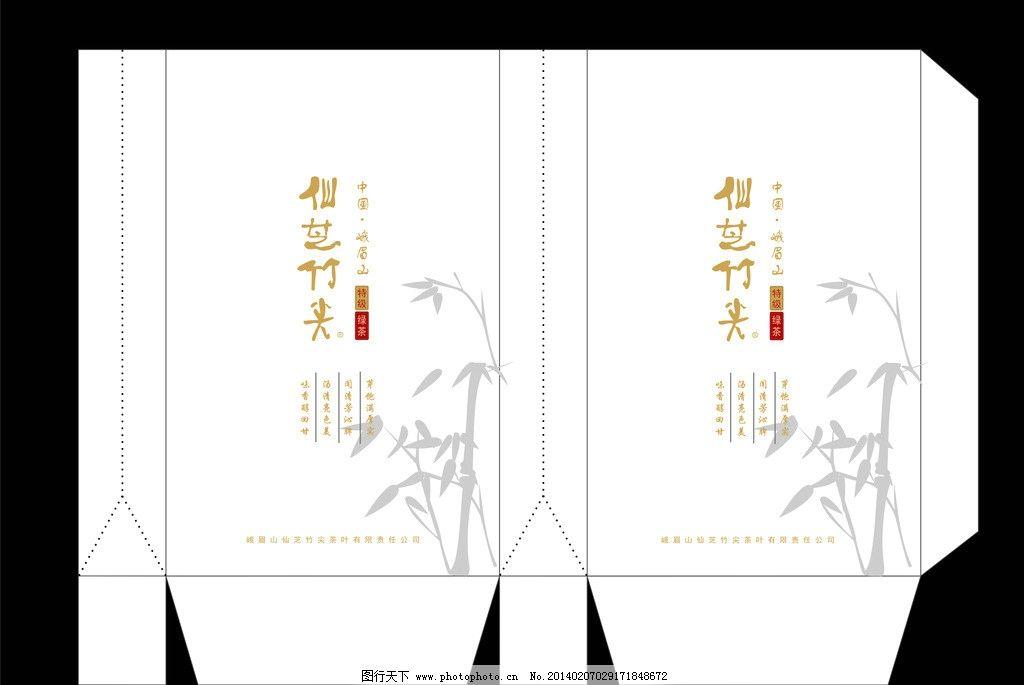 茶叶包装 竹叶青 手提袋 平面展开图 茶叶包装设计 广告设计 矢量
