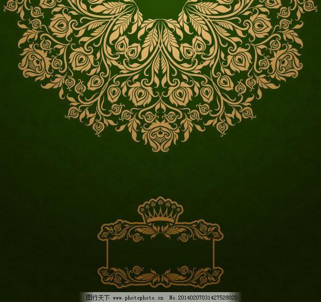 背景底纹矢量素材 边框 边框相框 标签 菜单 传统花纹 底纹背景 古典