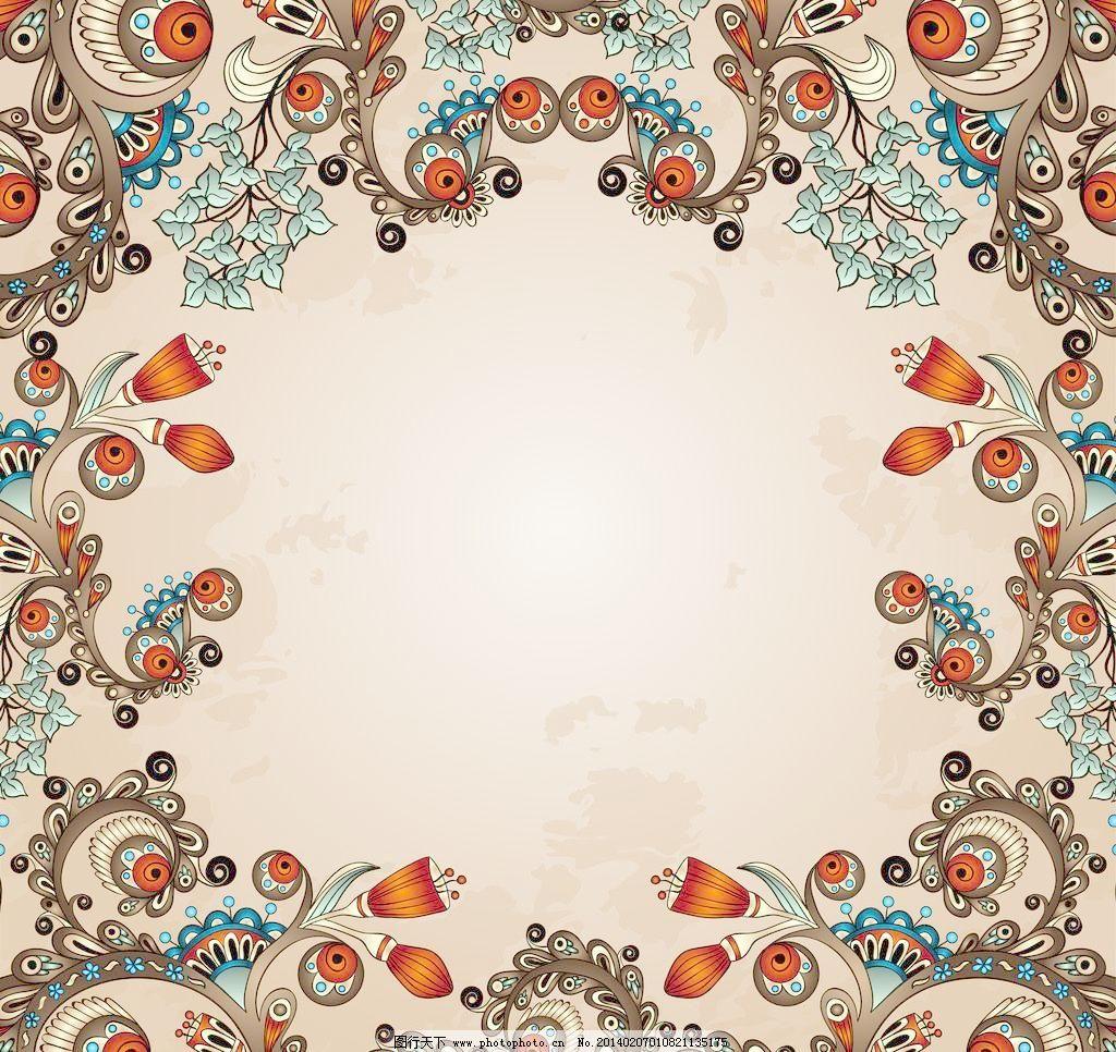边框 底纹背景 底纹边框 豪华背景 花边 花边花纹 手绘花纹矢量素材