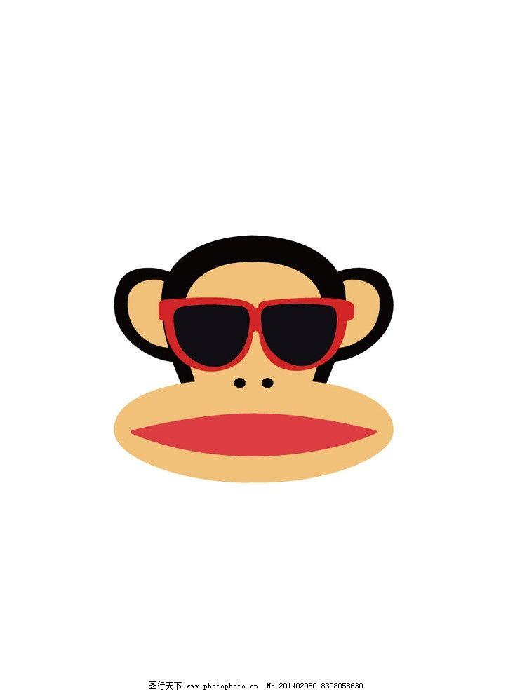 大嘴猴 猴子 戴眼睛 大嘴猴卡通 卡通头像 儿童图集 卡通设计
